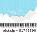ピアノコンサート 61746590