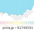 ピアノコンサート 61746591