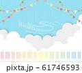 ピアノコンサート 61746593