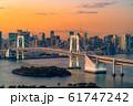 はちたまから見るレインボーブリッジのマジックアワー 【東京都】 61747242