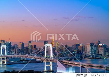 はちたまから見るレインボーブリッジのマジックアワー 【東京都】 61747272