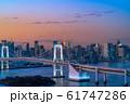 はちたまから見るレインボーブリッジのマジックアワー 【東京都】 61747286