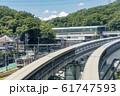 【多摩モノレール 軌道】 61747593