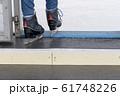 【スケート】 61748226