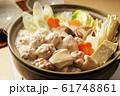 鶏鍋 61748861