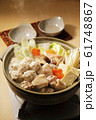 鶏鍋 61748867