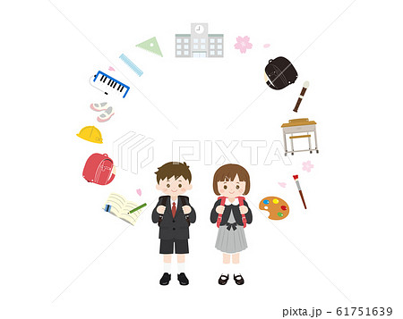 小学一年生 入学フレーム 61751639
