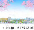 街 桜 住宅街 都市 青空 風景 61751816