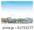街 住宅街 都市 青空 風景 CG 61753277