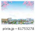 街 桜 住宅街 都市 青空 風景 CG 61753278