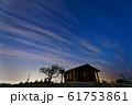 未明の丹沢表尾根・三ノ塔の風景 61753861