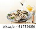 牡蠣 61759860