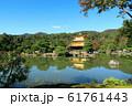 金閣寺 京都 61761443