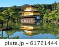 金閣寺 京都 61761444