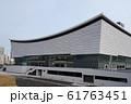 1月 江東A100有明アリーナ・2020東京オリンピック会場 61763451