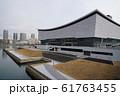 1月 江東101有明アリーナ・2020東京オリンピック会場 61763455