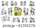人物セット:シニア夫婦、コレクション 61765278