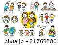 人物セット:子ども、兄弟、小学生、コレクション 61765280