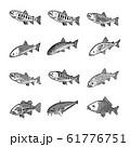 淡水魚 イラスト(白黒) セット 61776751