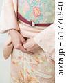 着物の女性 61776840