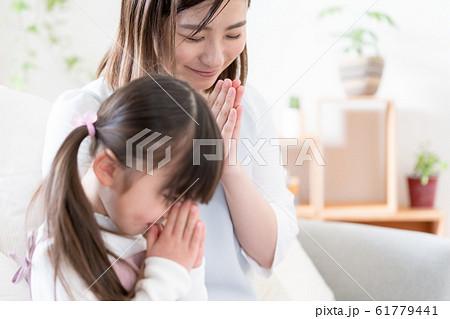 拝む ママ 女の子 61779441