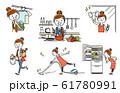 人物セット:主婦、家事、ライフスタイル 61780991