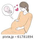 赤ちゃんを心待ちにしている妊婦女性 61781894
