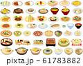 食べ物のセット 61783882