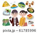 日光 観光 旅行 61785996