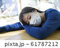 体調不良 風邪 イメージ 61787212
