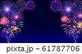 花火大会 61787706