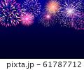 花火大会 61787712