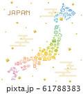 日本のアイコンでできた日本列島 61788383