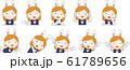 コスプレイヤー アニメキャラ オタク 漫画 かわいい 表情 ポーズ 喜怒哀楽 セット 61789656