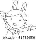 コスプレイヤー アニメキャラ オタク 漫画 かわいい 表情 ポーズ 喜怒哀楽 61789659