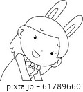 コスプレイヤー アニメキャラ オタク 漫画 かわいい 表情 ポーズ 喜怒哀楽 61789660
