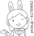 コスプレイヤー アニメキャラ オタク 漫画 かわいい 表情 ポーズ 喜怒哀楽 61789662