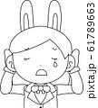 コスプレイヤー アニメキャラ オタク 漫画 かわいい 表情 ポーズ 喜怒哀楽 61789663