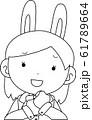 コスプレイヤー アニメキャラ オタク 漫画 かわいい 表情 ポーズ 喜怒哀楽 61789664