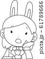 コスプレイヤー アニメキャラ オタク 漫画 かわいい 表情 ポーズ 喜怒哀楽 61789666