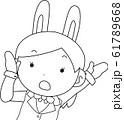 コスプレイヤー アニメキャラ オタク 漫画 かわいい 表情 ポーズ 喜怒哀楽 61789668