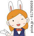 コスプレイヤー アニメキャラ オタク 漫画 かわいい 表情 ポーズ 喜怒哀楽 61789669