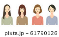 女性 ヘアスタイル イラストセット 02 61790126