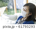 体調不良 風邪 イメージ 61793293