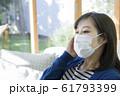 体調不良 風邪 イメージ 61793399