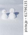 雪だるま 61796135
