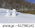 雪だるま 61796142