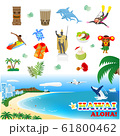 ハワイ アイコン 観光 見所 グルメ2 61800462