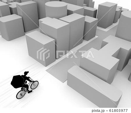 ビジネス街で配達する男性。フードを自転車で配達する。3Dイラスト 61803977
