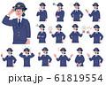 警察官 婦警 女性 セット 61819554